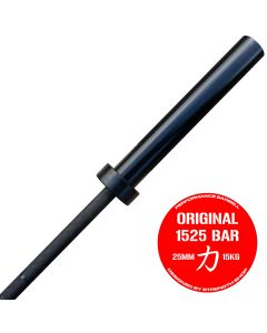Strength Shop Original 1525 15kg Olympic Women's Bar - Black E-Coat