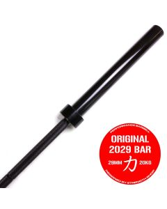 Strength Shop Original 2029 Power Bar - Black E-Coat