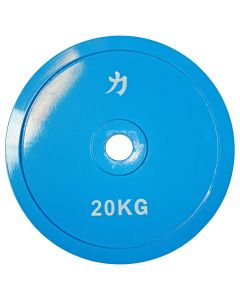20kg Olympic Extra Thin Competition Style Steel Plate - Blue