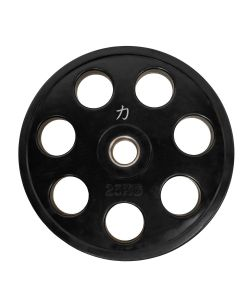 Strength Shop Rubber Coated Easy Grip Plates