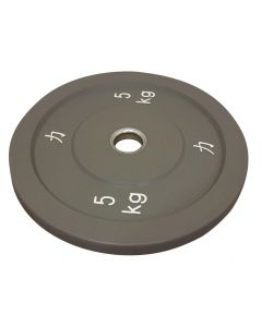 5kg Riot Bumper Plate - Grey - PREORDER FOR DISPATCH BY 11TH AUGUST