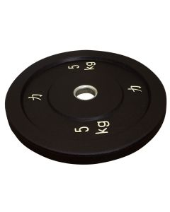 5kg Riot Bumper Plate - Black - PREORDER FOR DISPATCH BY 11TH AUGUST