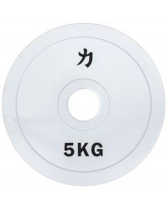 5kg Olympic Extra Thin Competition Style Steel Plate - White