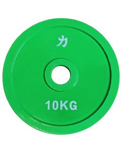 10kg Olympic Extra Thin Competition Style Steel Plate - Green